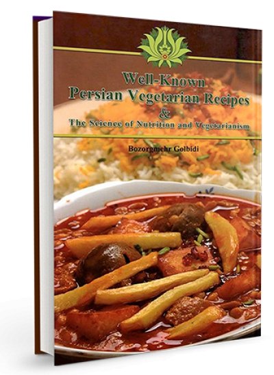 Well-Known Persian Vegetarian Recipes